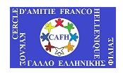 cercle d'amitié franco-hellénique