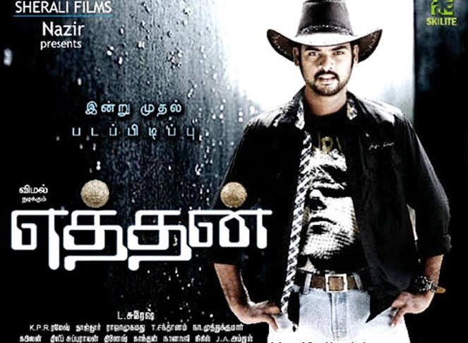 www.tamilmoviesfree.net - Full Free Tamil Movie Download and Tamil ...