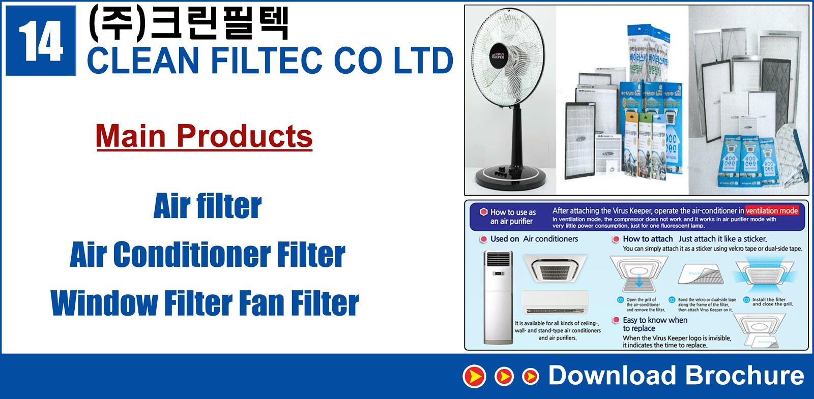 14.CLEAN FILTEC CO LTD