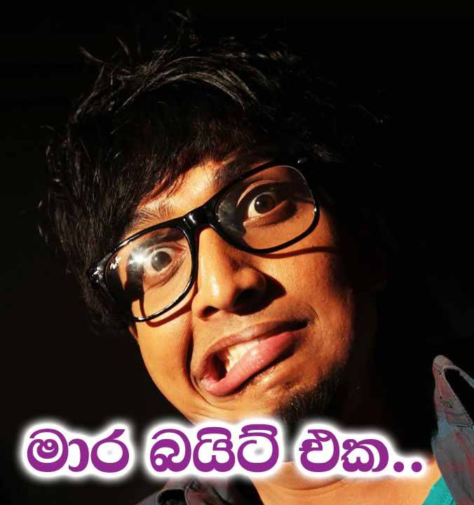 Photo comment sinhala 2