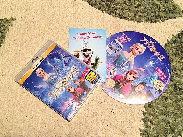 「アナと雪の女王」ブルーレイ&DVD初回限定仕様リバーシブル・ジャケット
