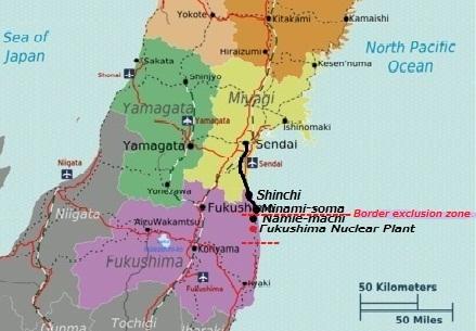 南相馬Minamisoma Border Exclusion Zone Fukushima Japan Js - Japan exclusion zone map