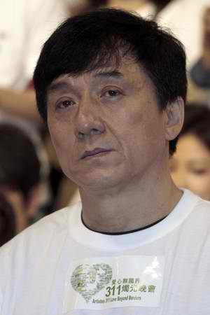 jackie chan wallpaper. Facebook that jackie chan,