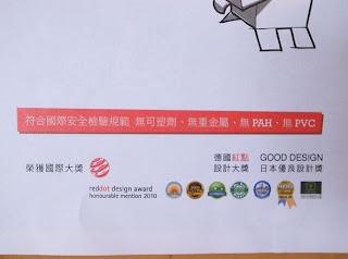 美度扣獲得德國紅點設計大獎