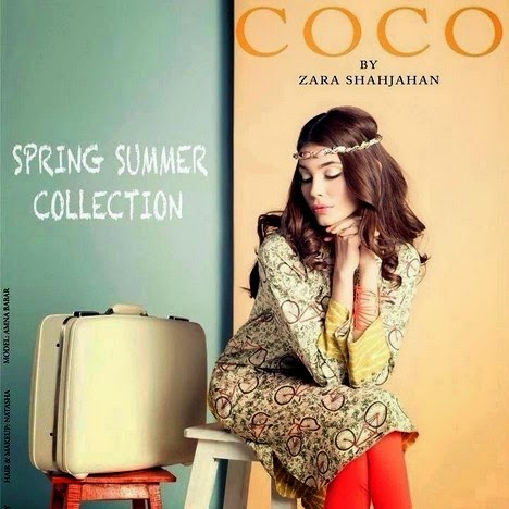 COCO Summer Dresses by Zara Shahjahan
