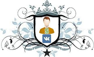 Магазин аккаунтов Вконтакте
