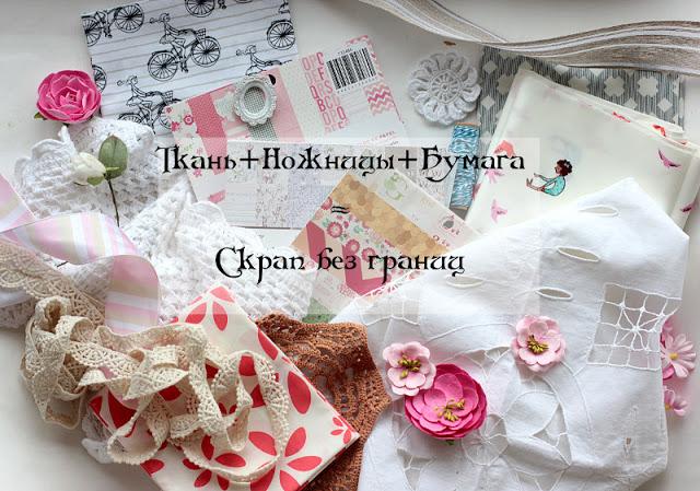 СП Лены Олиневич