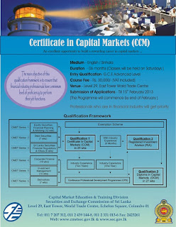 Certificate in Capital Markets (CCM) offer by SEC Sri Lanka