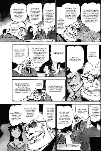 Detective Conan special magic kaito 01 page 6