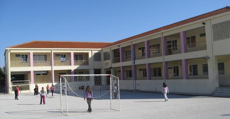 Το σχολέιο μας