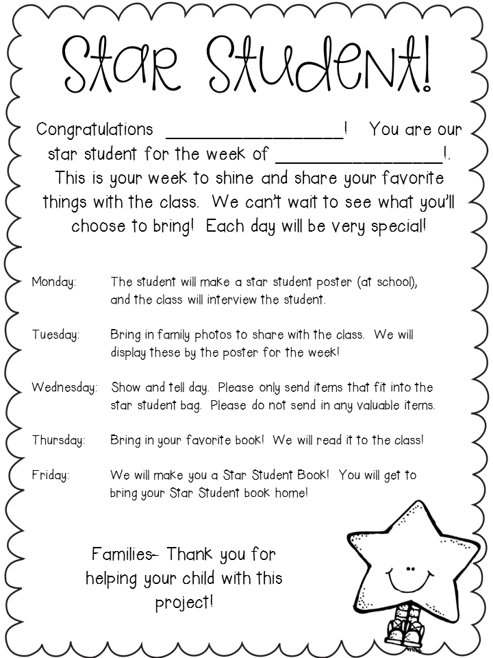 star of the week poster template - smartie pants star student freebie