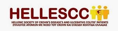 Σύλλογος Ατόμων με Νόσο του Crohn και Ελκώδη Κολίτιδα Ελλάδας