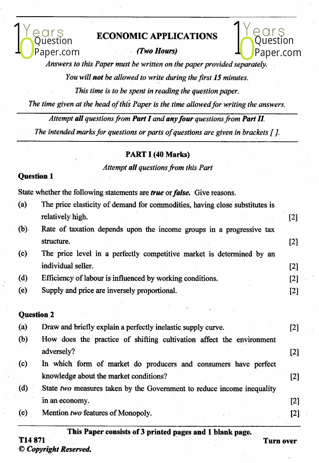 icse 2014 class 10th Economic Application question paper