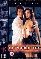 Thành Thị Điệp Nhân - City Hunter