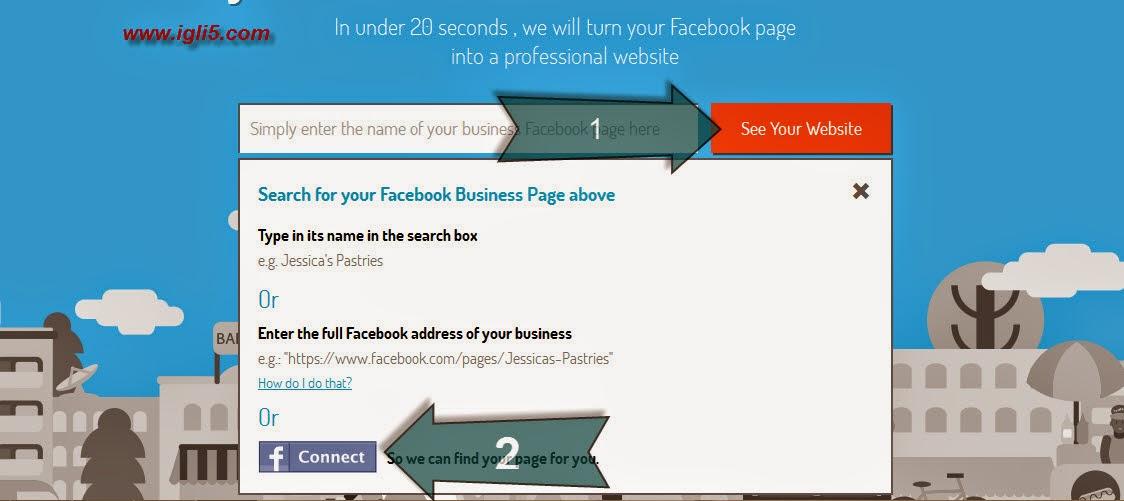 حول صفحتك على الفيسبوك إلى موقع إلكتروني في 20 ثانية