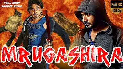 Mrugashira Ashoka (2015) Hindi dubbed full movie