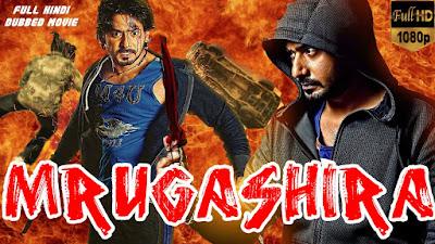 Mrugashira Ashoka (2015) Hindi dubbed full movie