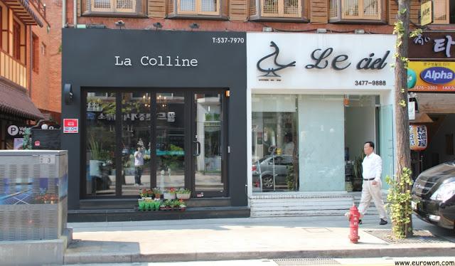 Establecimientos en el barrio francés de Seúl