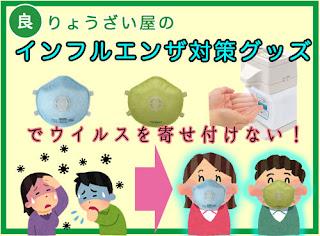 http://ryozai-ya.com/shopdetail/000000000149/