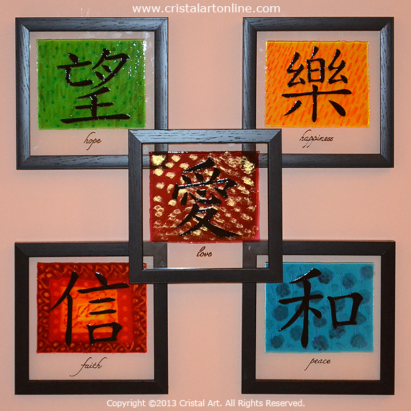 Cristal art blog chinese symbols of inspiration for feng shui - Feng shui chinese symbols ...
