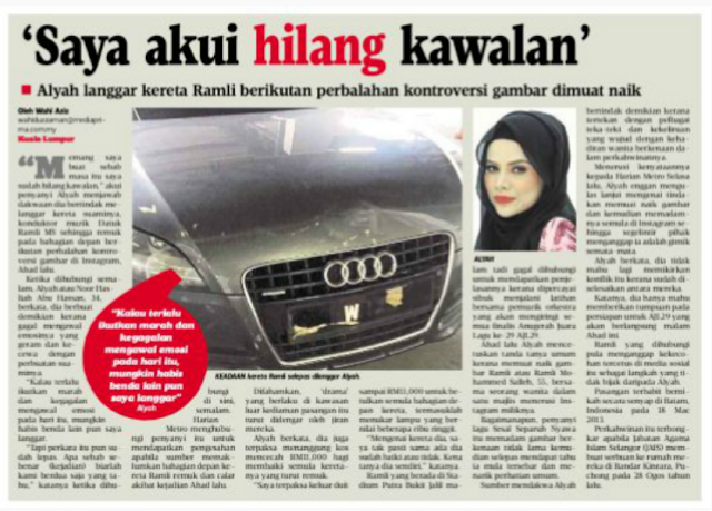 Alyah Rugi RM11 000 Gara Gara Langgar Kereta Suami Kerana Cemburu