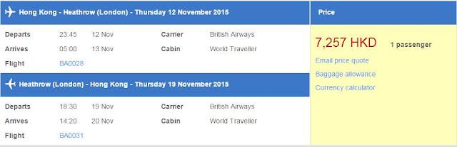 英航 British Airways香港飛倫敦 來回機位$5,280起(連稅HK$7,527)