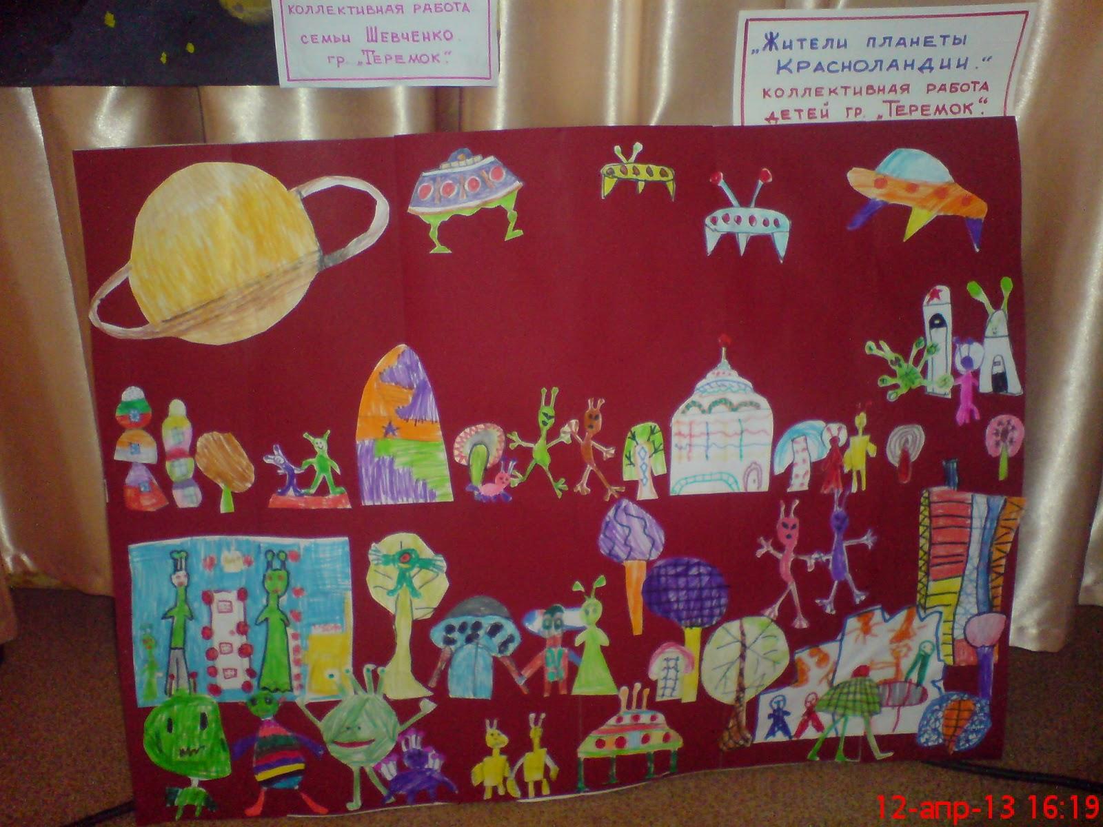 Оформление творческих работ детей в детском саду своими руками