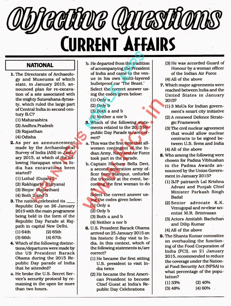 essay about current affairs Newspaper essay 1 (100 words) now-a-days, it is difficult to imagine the life without newspaper it is the first and foremost thing everyone looks for every morning the newspapers having current daily affairs are printed daily however of them gets printed twice a week, once a week or once a month.