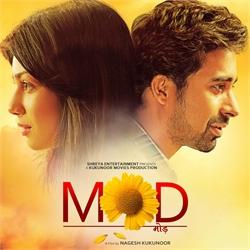 Mod Movie Songs 2011