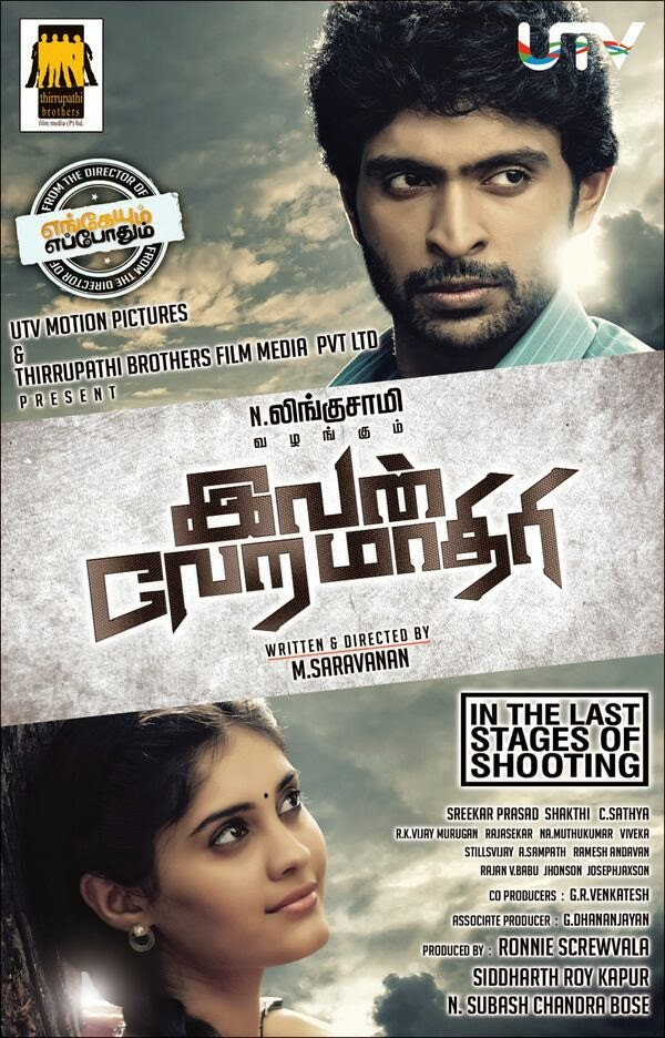 Search Movies  Albums  Songs  Free tamil mp3 songs Download