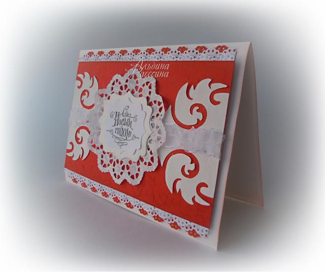 открытки новый год купить