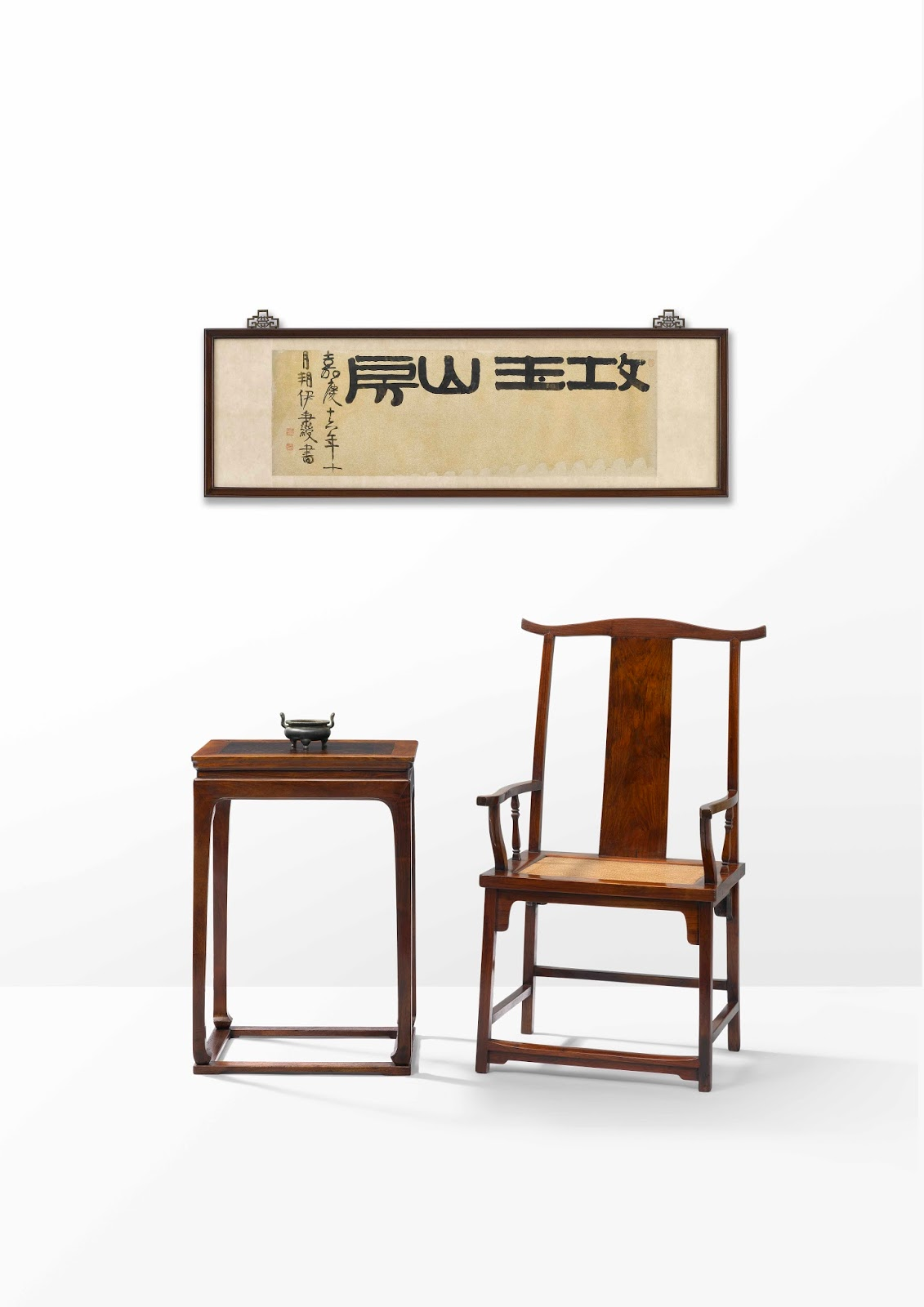 Exceptionnel WORLD CLASS MING FURNITURE EXHIBITION AT SOTHEBYu0027S HONG KONG FROM 14 AUGUST  TO 4 SEPTEMBER FROM DR S.Y YIP COLLECTION