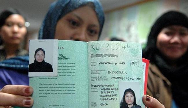 Mengurus Paspor Bermasalah Karena Data Palsu