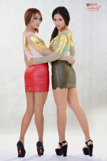 Khin Yupa & YiYi Pwint Phyu - Myanmar Model Girls