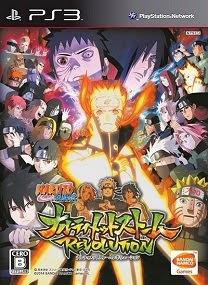 Naruto Shippuden Ultimate Ninja Storm Revolution PS3-DUPLEX