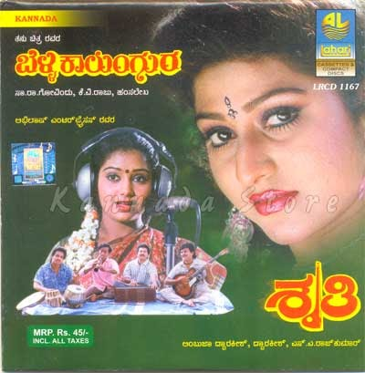 How To Download Kannada New Movies Kannada New Movies ...