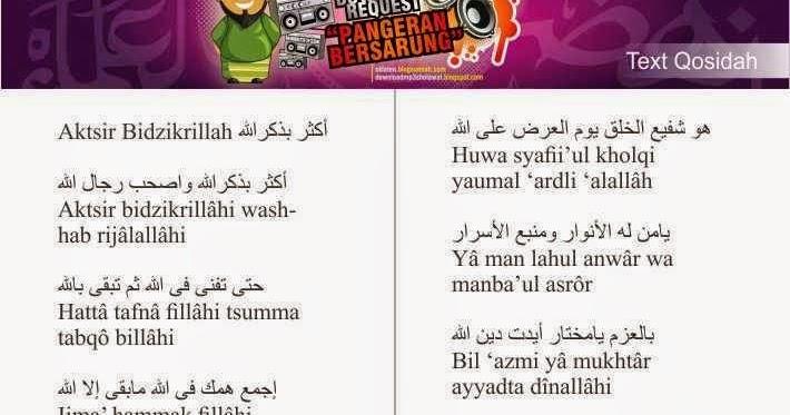 Lirik Aktsir Bidzikrillah | Download MP3