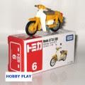 Miniatur Motor Honda
