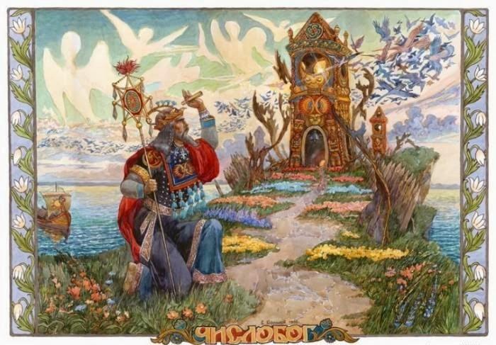 Андрей Ивашко мировосприятие, Мировосприятие Славян, Старовер Андрей Ивашко