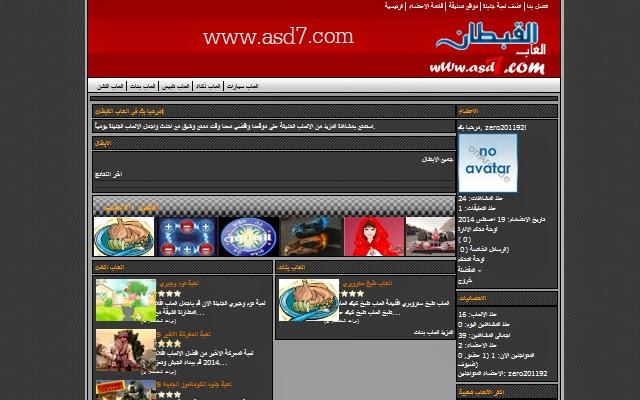 ������ �������� �� ����� ������� ������ onArcade.v241 ���� ����� ���� 2014