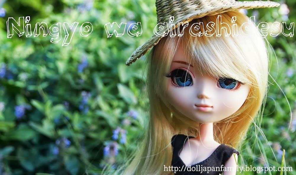 ♡ Ningyo wa airashīdesu ♡