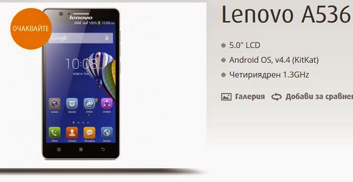 Lenovo A536 Update to International Firmware Version ROW_S175