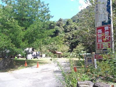 廬山賽德克露營區入口