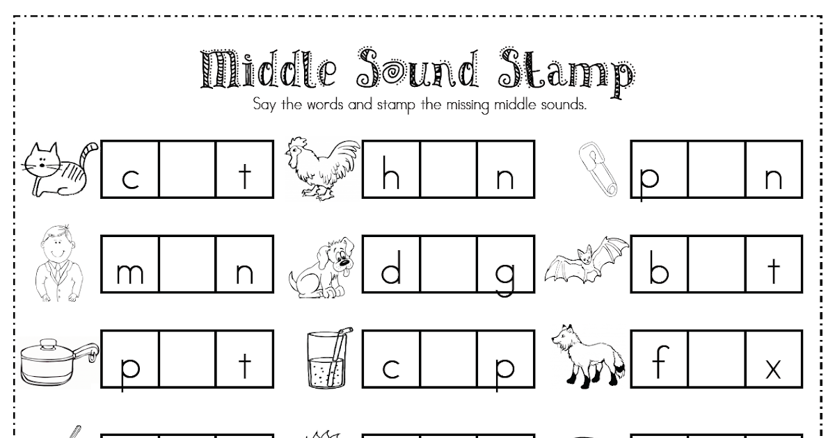 Printables Middle Sound Worksheets safarmediapps Worksheets – Beginning Sounds Worksheets Kindergarten