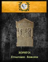 http://mandakasis-academy.blogspot.gr/p/blog-page_42.html