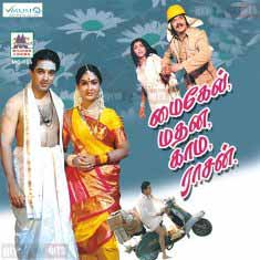 Watch Michael Madana Kama Rajan (1990) Tamil Movie Online