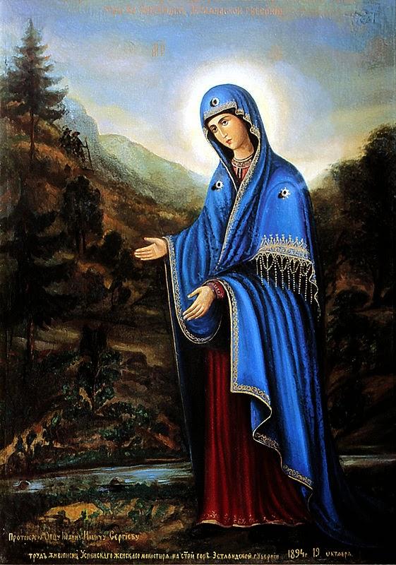 Santíssima Mãe de Deus