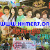 [ALBUM MV] Town VCD VOL 52 || Khmer MV New Year 2015