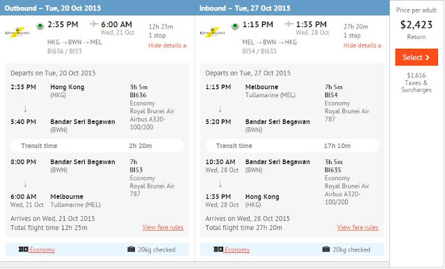 汶萊皇家航空香港往來墨爾本 HK$2,300(連稅$3,916)