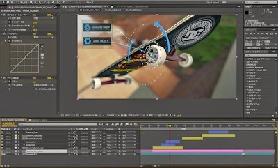 Adobe After Effects Cc 2014 v13.1.1 Multilingual